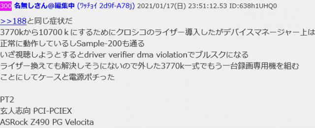 Screenshot_20210330-3pt1-pt2-pt3-rev-171